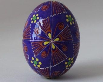 Colorful Ukrainian Easter Egg Pysanky