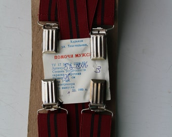 NOS Rare old stock Soviet braces .suspenders  in original packaging. Vintage braces. Vintage suspenders