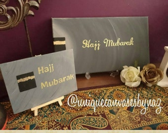 Personalised Hajj Mubarak Canvas Design approx 20cmx38cm Stretched Canvas painting. Contemporary Personalise with your own message and date.