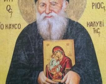 St Porfirios