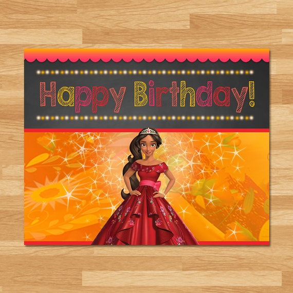 Elena of Avalor Birthday Sign - Chalkboard - Elena Happy Birthday Poster - Disney Princess Birthday - Elena of Avalor Printable Party Favors