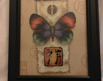 Cross-stitch Asian Butterfly