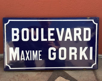 Old French Street Enameled Sign Plaque - vintage maxime gorki 4