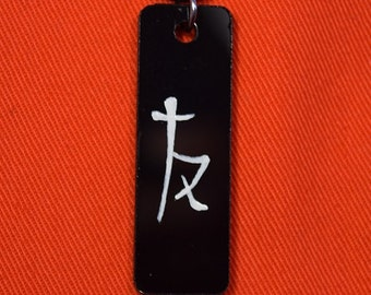 "Japanese  ""Friendship""  - Kanji Symbol Necklace - handmade - hand painted"