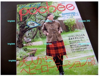 Japanese Sewing Pattern Book Pochee Autumn Fall 2011 out of print