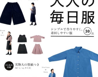 Everyday Clothes Simple & Easy to Mix and Match - Japanese Craft Book