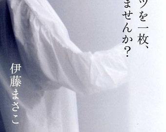 Nice White Shirts -  Japanese Craft Book MM
