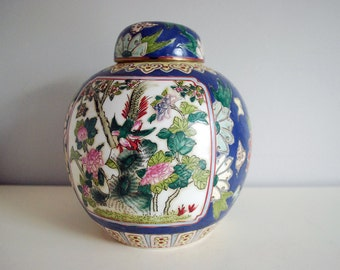 Porcelain Ginger Jar, Macau Pottery, Asian China Vase, Qing Dynasty Tongzhi, Blue Ceramic Spice Jar, Six Character Mark, Flowers Phoenix