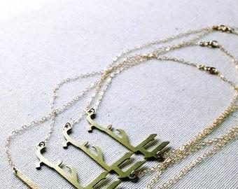 Interpreting Love Arabic Necklace