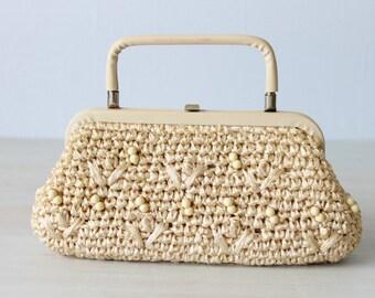 Vintage Cream Beaded Raffia Woven Handbag Purse / 1960s Handbag / Beaded Purse / Raffia Purse