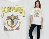 Ukraine Tshirt 80s Graphic Tee Retro T Shirt BURNOUT Paper Thin Travel Top Vintage Hipster 90s white Ukranian large
