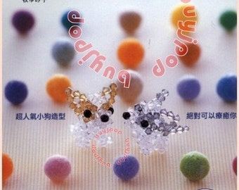Chinese Edition Out Of Print Japanese Beading Craft Pattern Book Little 3D bead DOG Puppy