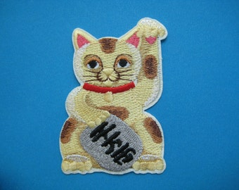 Iron-on Embroidered Patch Japanese Lucky Cat 2.75 inch