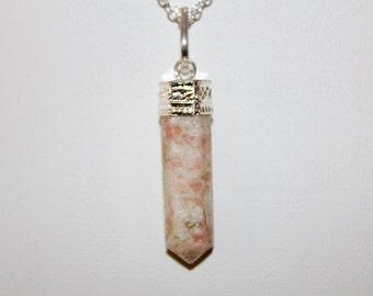 Goldstone Sun Sitara Mala Pendant / Pendulum / Wand - Chakra Balancing Reiki Energy Feng Shui Jewelry
