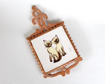 Vintage 1960's Siamese Cat Tile Trivet
