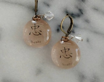Chinese Loyalty Character earrings