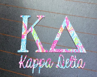 Kappa Delta Lilly Inspired Pulitzer Decal