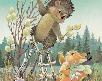 March 8 International Women's Day (Mother's Day) Postcard (1987), Russian Soviet vintage, artist Vladimir Zarubin, cute hedgehog squirrel