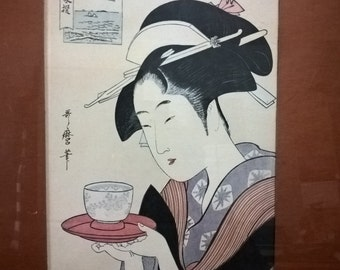 Geisha Picture Signed