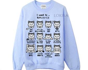 Japanese Kitty Emoticon Crewneck Sweater Sweatshirt