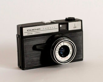 Vintage Russian Camera Smena Symbol Soviet Union Era (USSR)