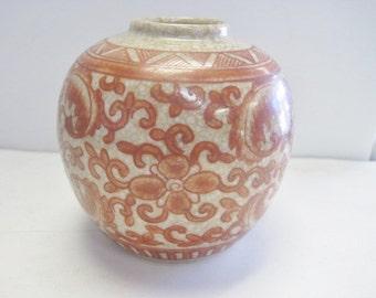 Japanese Red Slip Glaze Vase