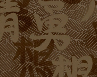 Japanese Kanji Script: Brown Tone-On-Tone Quilt Asian Fabric (1/2 Yd Increments)