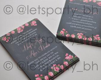 DIY PRINTABLE Chalkboard Wedding Invitations