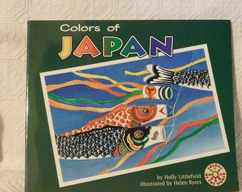 Colors of Japan by Holly Littlefield