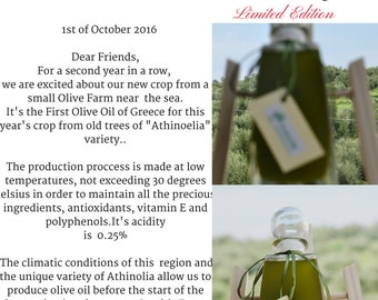 The First Extra Virgin Olive Oil of Greece, Luxury Oil, Fresh olive oil, Artisan oil, Heart oil, Healthy nutrition, Limited quantity oil