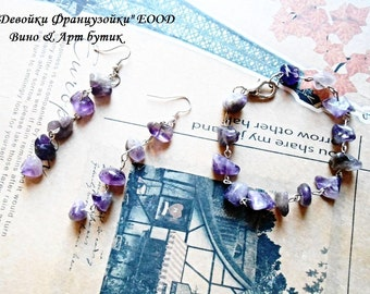 Raw Amethyst Chain Gemstone Bracelet Beaded Dangle Earrings Women Jewelry Set Healing Crystal February Birthstone Aquarius Horoscope Stone