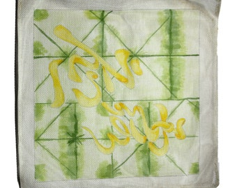 Needlepoint Canvas Chinese Characters Bamboo Design Green Yellow