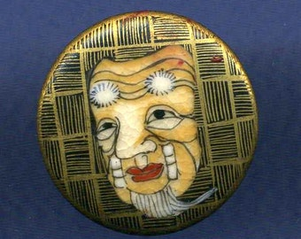 Button - SALE Satsuma Noh Mask 'D'