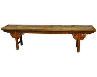 Large Chinese Hardwood Carved Bench