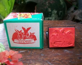 1980s Japanese New Year's Greetings Rubber Stamp Hanko 1987 Three Rabbits