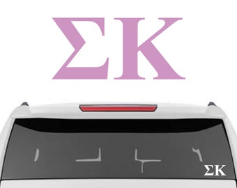 Sigma Kappa Decal | Sorority Car Decals, Sorority Vinyl Decal, Sorority Laptop Decal, Sorority Decal
