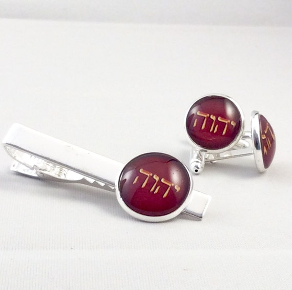 JW Tetragrammaton Cufflinks /Tie bar Set 14mm /16mm Silver-tone and Glass.  Blue Velvet gift bag, Three color choices and two finishes!