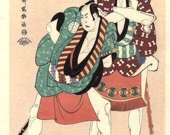 """Japanese Ukiyo-e Woodblock print, Sharaku, """"Arashi Ryuzo I as Yakko Ukiyo Matabei and Ōtani Hiroji III as Yakko Tosa no Matabei"""""""
