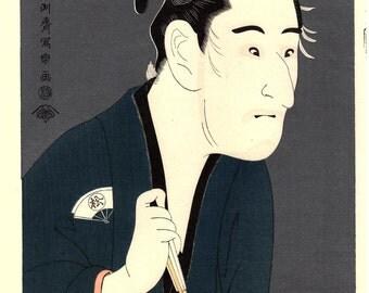 """Japanese Ukiyo-e Woodblock print, Sharaku, """"Actor Onoe Matsusuke as Matsushita Mikinoshin"""""""