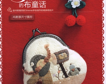 Shinnie's Bag and Purse with Patchwork applique, Patchwork Hand Sewing Book in Chinese, Instant download - Code 169