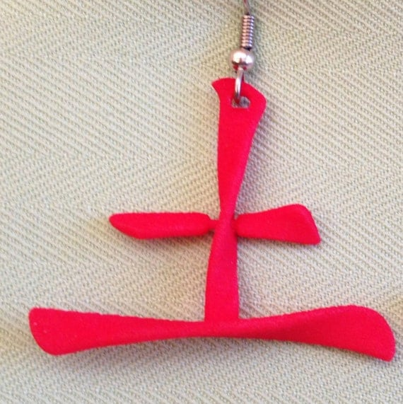 09. EARTH/Tu - 3D Printed Chinese character
