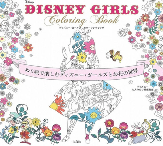 Disney Girls Coloring Book For Adult Japanese