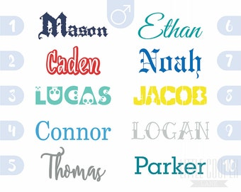 BOYS Name Vinyl Wall Decal Sticker | Personalized Custom Name Decal | 5 Sizes | For Baby Nursery OR Kids Room_ID#1410