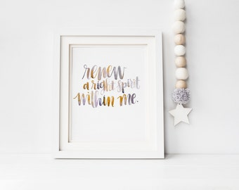 Metallic Gold, Calligraphy painting, Psalm 51, Scripture, Bible Verse, Original Watercolor, Calligraphy, Wall Art, Scripture Quote, Gold