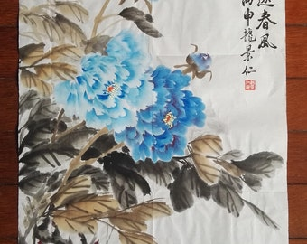 Traditional Chinese Painting, Original Painting, Blue Peony, Flower,  Ink & watercolor Painting, Study Decoration,  Living room
