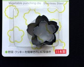 Japanese  Cookie Cutters  Cherry Blossoms  - Set of 2 - 2 Sizes - Flower Cookie Cutters -  Perfect For Food Or Clay