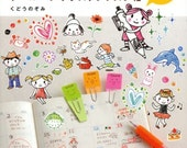 Easy Drawing Lesson for Journal, Planner, Diary, Japanese Drawing Book, Kawaii Doodle, Easy Illustration Tutorial, Art Technique, B1738