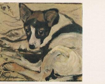 "L. Turzhansky ""Puppy"" Print, Postcard -- 1975"