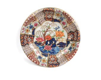 Vintage Daher Tin Bowl Asian Floral Design Metallic Gold Accents Blue and Coral Made in England