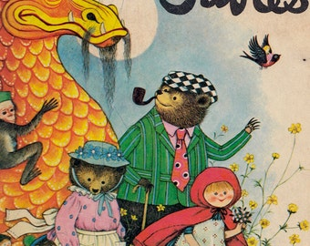 Fairy Tales and Fables - illustrated by Gyo Fujikawa